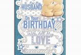 Birthday Present for Husband From Baby for My Husband forever Friends Birthday Card forever