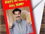Borat Birthday Card Borat Personalised Birthday Card the Card Zoo