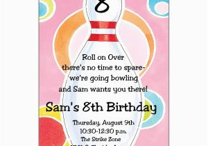 Bowling Birthday Party Invitation Wording Disco Dots Invitations Paperstyle