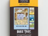 Boxed Birthday Cards with Scripture Bible Tails Humor Birthday 12 Boxed Cards Dayspring