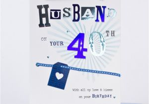 Boyfriend 40th Birthday Card 40th Birthday Card Husband Blue Ribbon Only 1 49