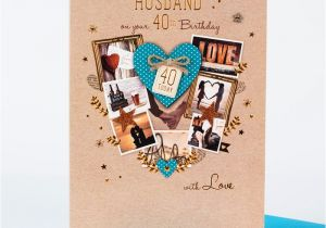 Boyfriend 40th Birthday Card 40th Birthday Card Husband Love Only 1 29