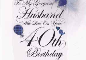 Boyfriend 40th Birthday Card 40th Birthday Ideas Good 40th Birthday Gifts for Husband