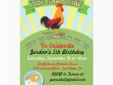 Breakfast Birthday Party Invitations Rise and Shine Breakfast Birthday Party Invitation