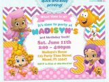 Bubble Guppie Birthday Invitations Birthday Invitation Templates Bubble Guppies Birthday