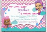 Bubble Guppies Birthday Invitations Template Best 25 Bubble Guppies Invitations Ideas On Pinterest