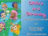 Bubble Guppies Birthday Invitations Template Bubble Guppie Invitations Template Best Template Collection