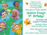 Bubble Guppies Birthday Invitations Template Bubble Guppies Birthday Invitations Ideas Bagvania Free