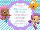 Bubble Guppy Birthday Invitations Bubble Guppy Girls Birthday Invite Card Can Be
