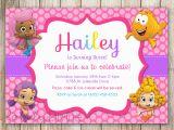 Bubble Guppy Birthday Invitations Free Printable Bubble Guppies Birthday Invitations
