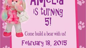 Build A Bear Birthday Party Invitations Personalized Customized Build A Bear Birthday Invitation