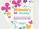Butterfly themed Birthday Invitations Party Printable butterfly Party Birthday theme Invitation