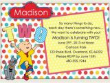 Caillou Birthday Invitations Items Similar to Caillou Birthday Party Invitation Girl or