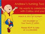 Caillou Birthday Invitations Printable Caillou Birthday Invitation