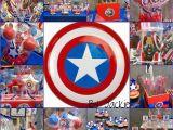 Captain America Birthday Decorations Captain America Birthday Party Ideas Photo 7 Of 7