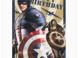 Captain America Birthday Meme Memes De Messi Car Interior Design