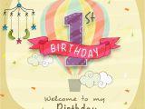 Child Birthday Cards Designs Kids 1st Birthday Invitation Card Design Stock