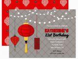 Chinese Birthday Invitations Printable asian Chinese Japanese Invitation Printable or Printed with