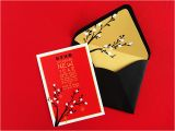 Chinese Birthday Invitations Printable Celebrate Chinese New Year with A Free Invitation Template