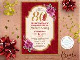 Chinese Birthday Invitations Printable Invitation Ideas Chinese Birthday Invitations Printable