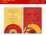 Chinese Birthday Invitations Printable Printable Chinese theme Party Invitation Customized