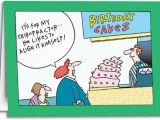 Chiropractor Birthday Meme Birthday Cakes Folding Card Smartpractice Chiropractic