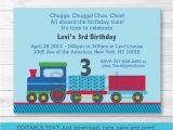Choo Choo Train Birthday Invitations Choo Choo Train All Aboard Printable Birthday Invitation