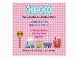 Choo Choo Train Birthday Invitations Choo Choo Train Birthday Party Invitation Zazzle