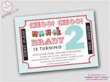 Choo Choo Train Birthday Invitations Choo Choo Train Ticket Aqua and Red Birthday Party