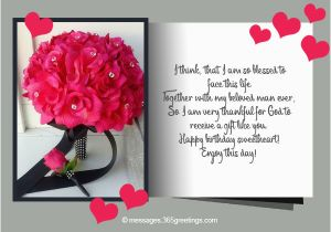 Christian Birthday Gifts for Husband Birthday Wishes for Husband 365greetings Com