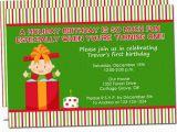 Christmas 1st Birthday Invitations Holiday First Birthday Baby In Present Party Invitation