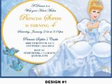 Cinderella Birthday Invitation Template Cinderella Birthday Invitation Wording Best Party Ideas