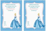 Cinderella Birthday Invitation Template Cinderella Birthday Invitations Cinderella Birthday