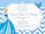 Cinderella Birthday Invitation Template Free Printable Cinderella Birthday Invitations Bagvania