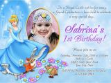 Cinderella Birthday Invitation Wording Birthday Invitation Cards Cinderella Birthday Invitations