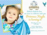 Cinderella Birthday Invitation Wording Cinderella Birthday Party Invitation Birthday Ideas