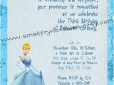 Cinderella Birthday Invitation Wording Cinderella Blue Princess Party Personalized Printable