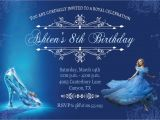 Cinderella Birthday Invitation Wording Cinderella Invitation Cinderella Party by Belleamitiedesigns