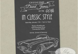 Classic Car Birthday Invitations Classic Car Invitation Spy Party Sports Car Vintage