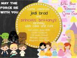 Combined Birthday Party Invitation Wording Joint Dolanpedia