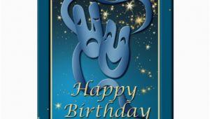 Comedy Birthday Cards Comedy Tragedy Blue theatre Mask Birthday Card Zazzle