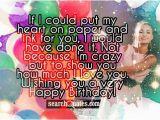 Crazy Happy Birthday Quotes Crazy Happy Birthday Mom Quotes Quotesgram