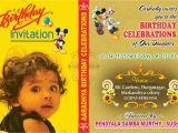 Create 1st Birthday Invitation Card for Free Birthday Invitation Card Cover Design Psd Template Free