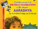 Create 1st Birthday Invitation Card for Free Birthday Invitation Card Psd Template Free Birthday