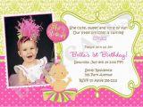 Create 1st Birthday Invitation Card for Free First Birthday Invitation Wording and 1st Birthday