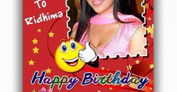 Create A Birthday Card Free Online Custom Best Of