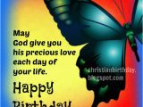 Create A Birthday Card Online Free Birthday Houses Pictures