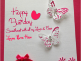 Create Birthday Card Online with Name Birthday Wishes Cards for Lover with Name Happy Birthday