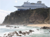 Cruise Ship Birthday Meme Cruise Ship Hotel In south Korea Ffunnyco Cruise Meme On