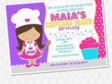 Cupcake Decorating Birthday Party Invitations Cupcake Decorating Birthday Party Invitations Lijicinu